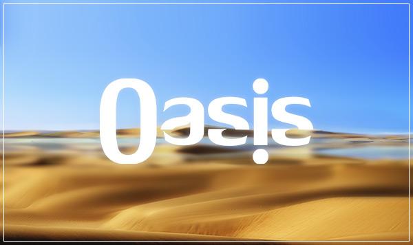 oasis-espejismo
